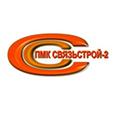 ПМК Связьстрой-2